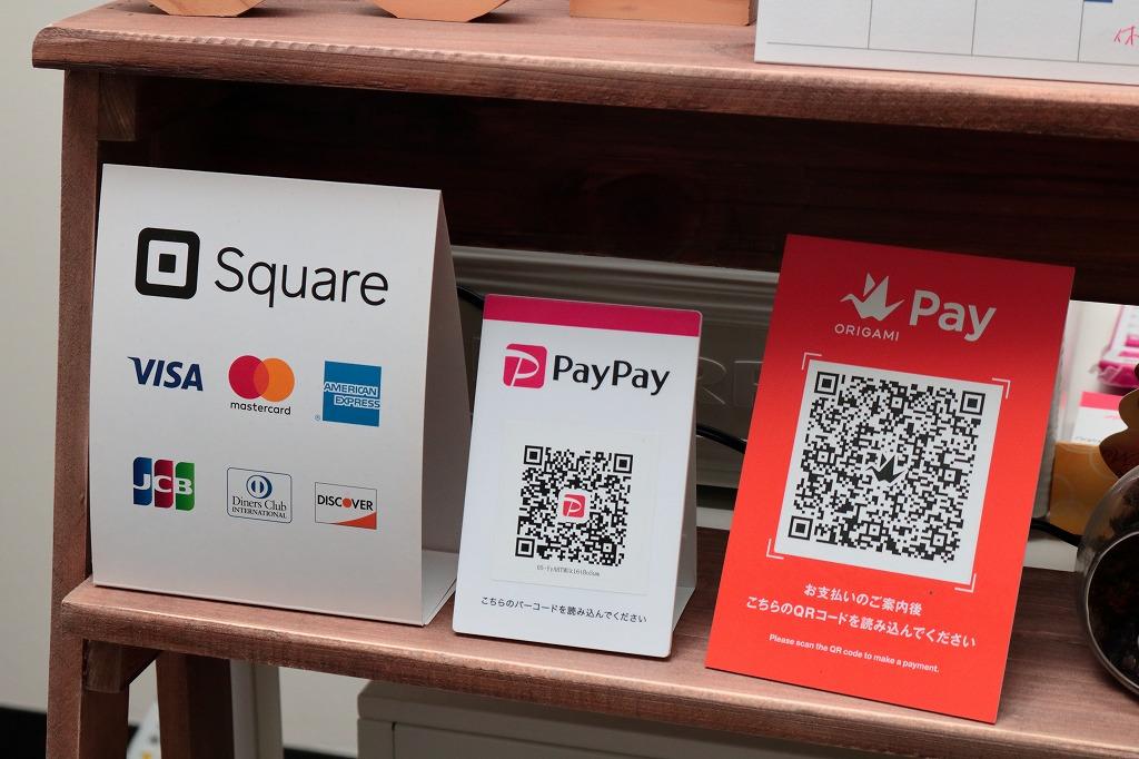 お支払い クレカ Paypay origamipay