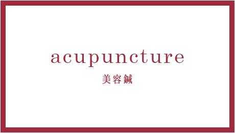 acupuncture_bnr