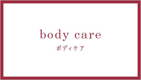 body_care_bnr