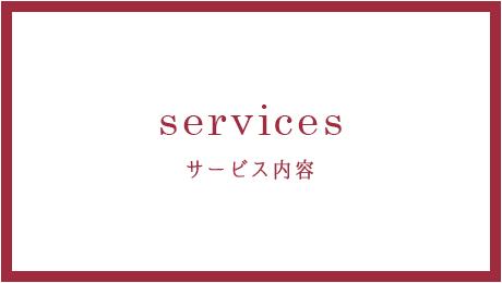 service_bnr