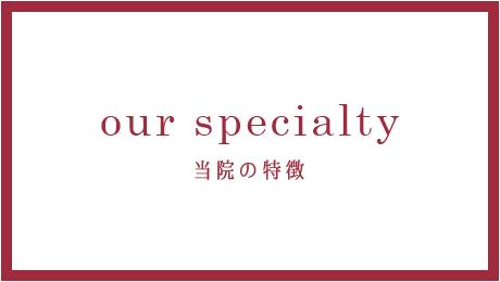 specialty_bnr
