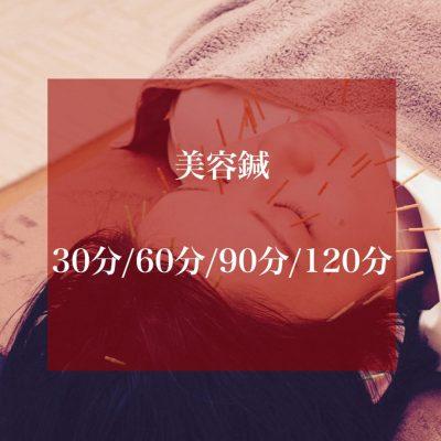 phonto_6.jpg